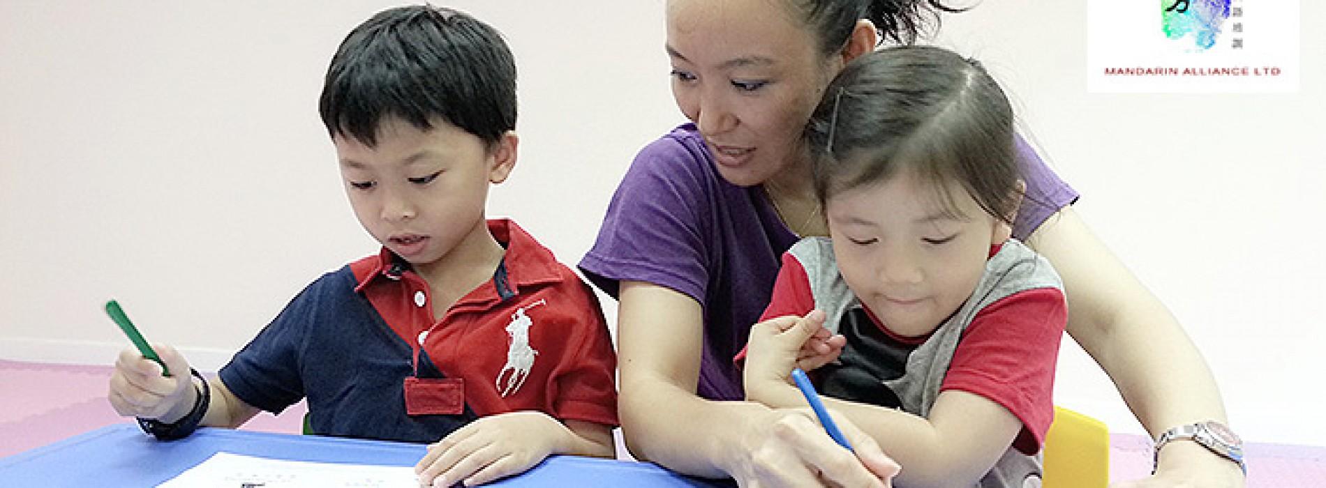 東方漢語培訓