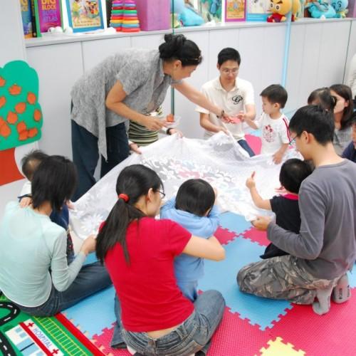 幼聯兒童身心成長中心