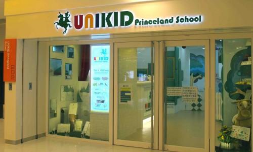 Unikid Princeland School
