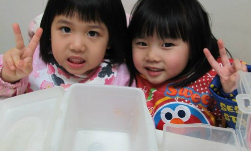 小樂豆教育中心