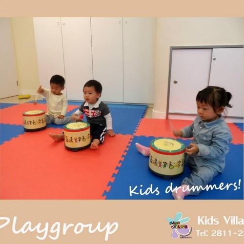 兒童村教育中心