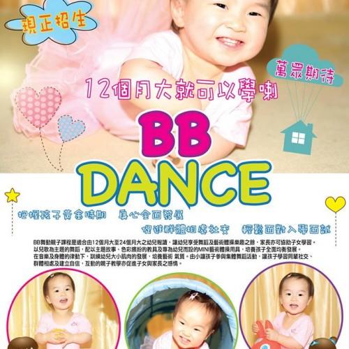 KING'S香港藝術體操芭蕾舞學院(紅磡總校)