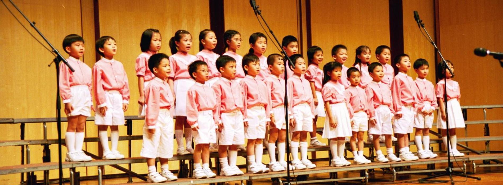 葉氏兒童音樂實踐中心(尖沙咀分校)