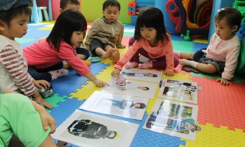 嬰幼兒心理發展協會(灣仔分校)
