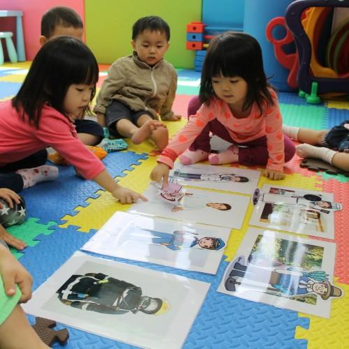 嬰幼兒心理發展協會(荔枝角分校)