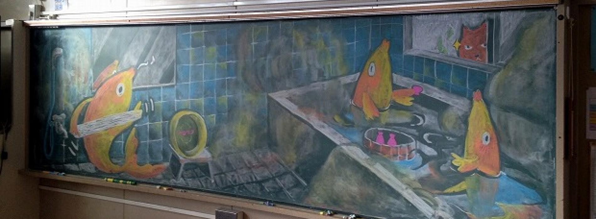 小學課室出現「黑板奇畫」‧極讚!