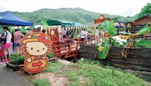 周末好去處 : Hello Kitty 有機薈低碳農莊
