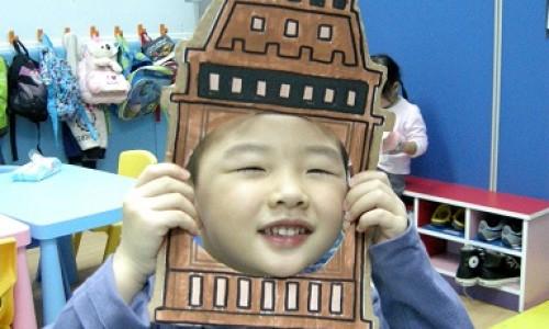 SALALA Kids House (奧運分校)