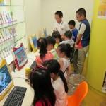 Life At I2 Education