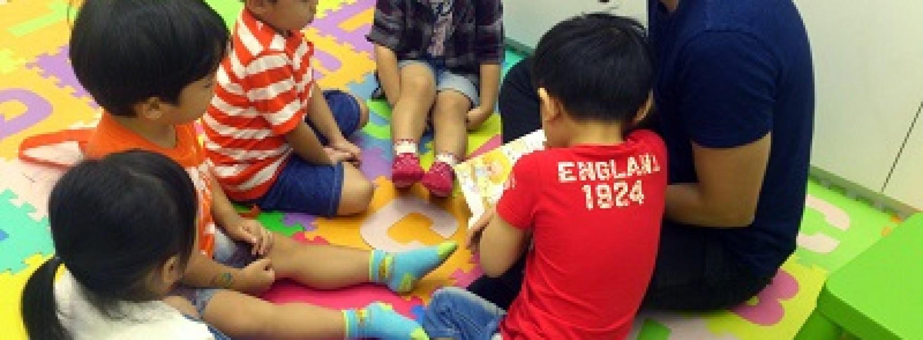 I² Education Center(灣仔分校)
