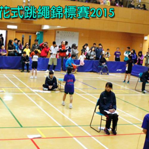 第二屆香港個人全能花式跳繩錦標賽[截止報名:2月27日]