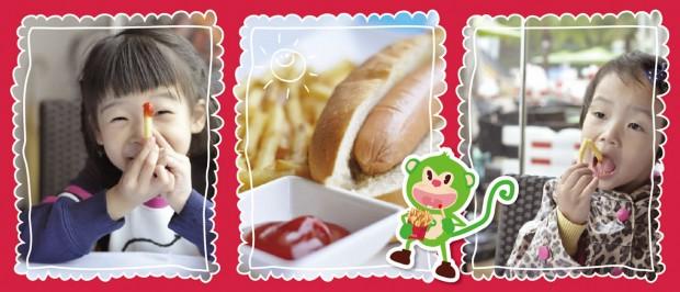 周末好去處 : 愉景灣 JASPAS, Kids Meal