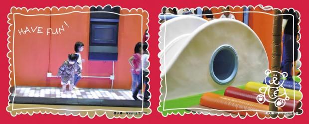 周末好去處 : 愉景灣 Discoveryland, 跳舞區 + 兒童區