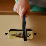 日本最新‧電「紙」煮飯仔