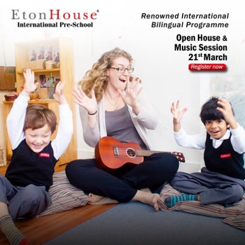 「伊頓國際幼兒學校」音樂會暨開放日