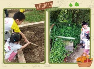 周末好去處 : 做個小農夫