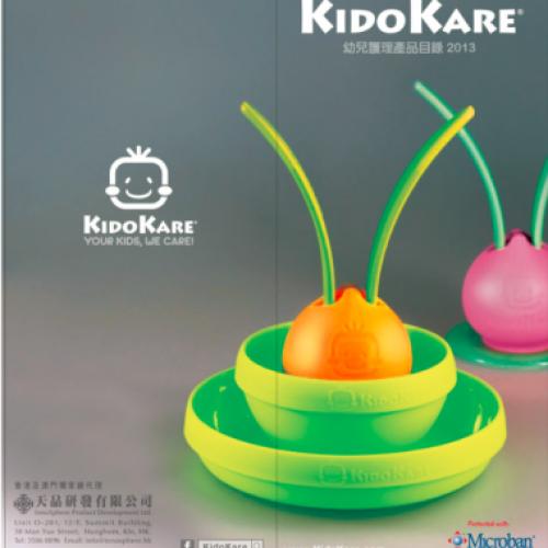 《百家寶BB展》:「Kidokare」送總值$4,200抗菌嬰幼兒餐具
