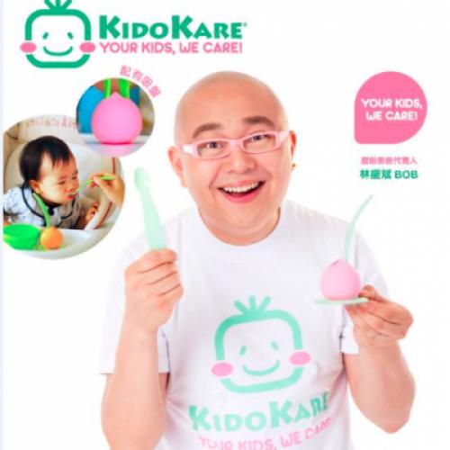 《百家寶BB展》:送總值$4,200「 Kidokare 」抗菌幼兒餐具