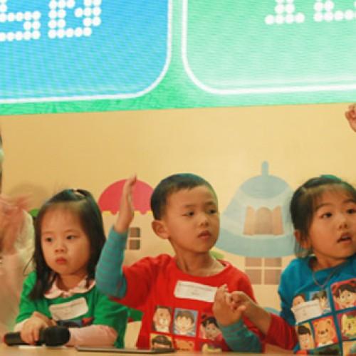 EVI全港幼稚園通識問答比賽