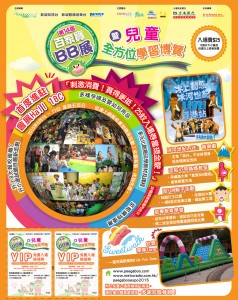 Magazine Ad_CTS