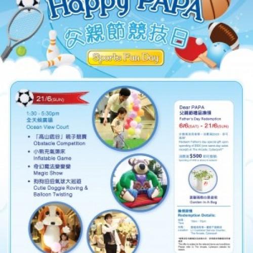 Happy PAPA 父親競技日