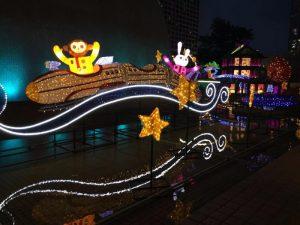 中秋綵燈會 · 大型歌舞雜技+攤位遊戲