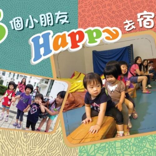5個小朋友Happy去宿營