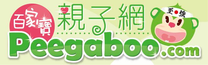 Peegaboo banner