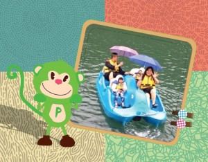 周末好去處 : 北潭涌渡假營玩水上單車