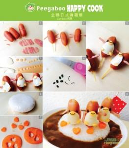 親子下廚 : Happy Cook: 企鵝日式咖喱飯