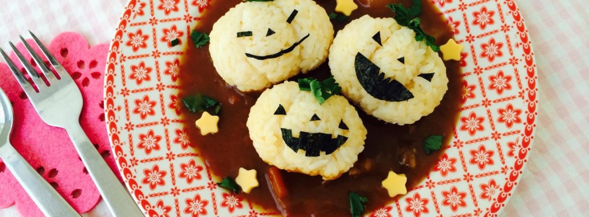 Happy Cook: 搞鬼美味‧南瓜飯團