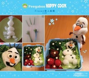 親子下廚 : Happy Cook: Frozen雪人飯團