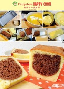 親子下廚 : Happy Cook: 躲躲熊牛油蛋糕