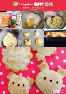 親子下廚 : Happy Cook: 麵包熱 -- 日式甜瓜包