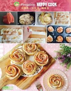 親子下廚 : Happy Cook: 送媽媽一朵玫瑰…蘋果批