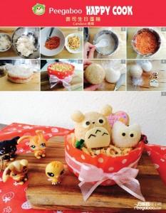 親子下廚 : Happy Cook: 龍貓壽司蛋糕