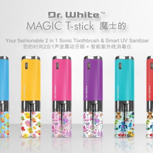 送總值$3,840「Dr.White二合一聲波震動牙刷+消毒組合」