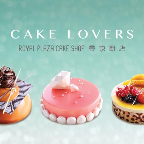 送總值$7,000酒店級蛋糕+帝京酒店百日宴優惠