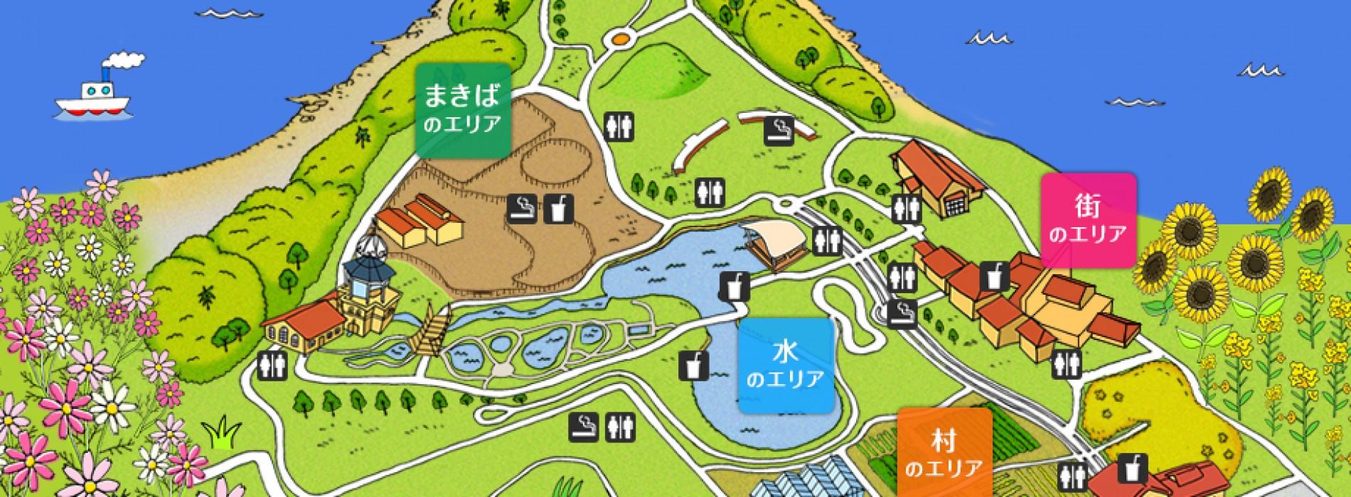 日本好玩「山頭」公園