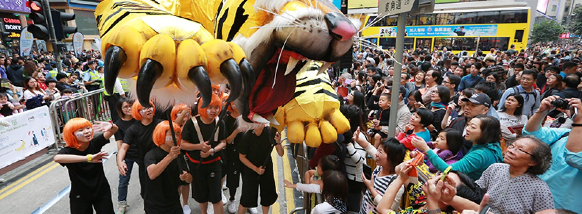 第15屆渣打藝趣嘉年華.巨型木偶X夜光巡遊 [14-15/11]