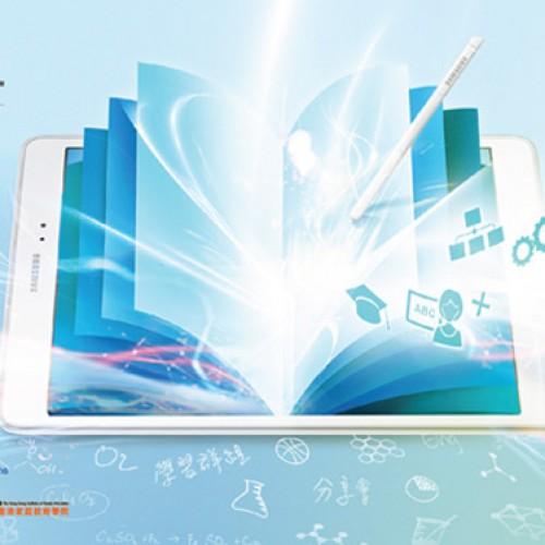 免費送最新「Samsung流動平板」· 電子學習新體驗!