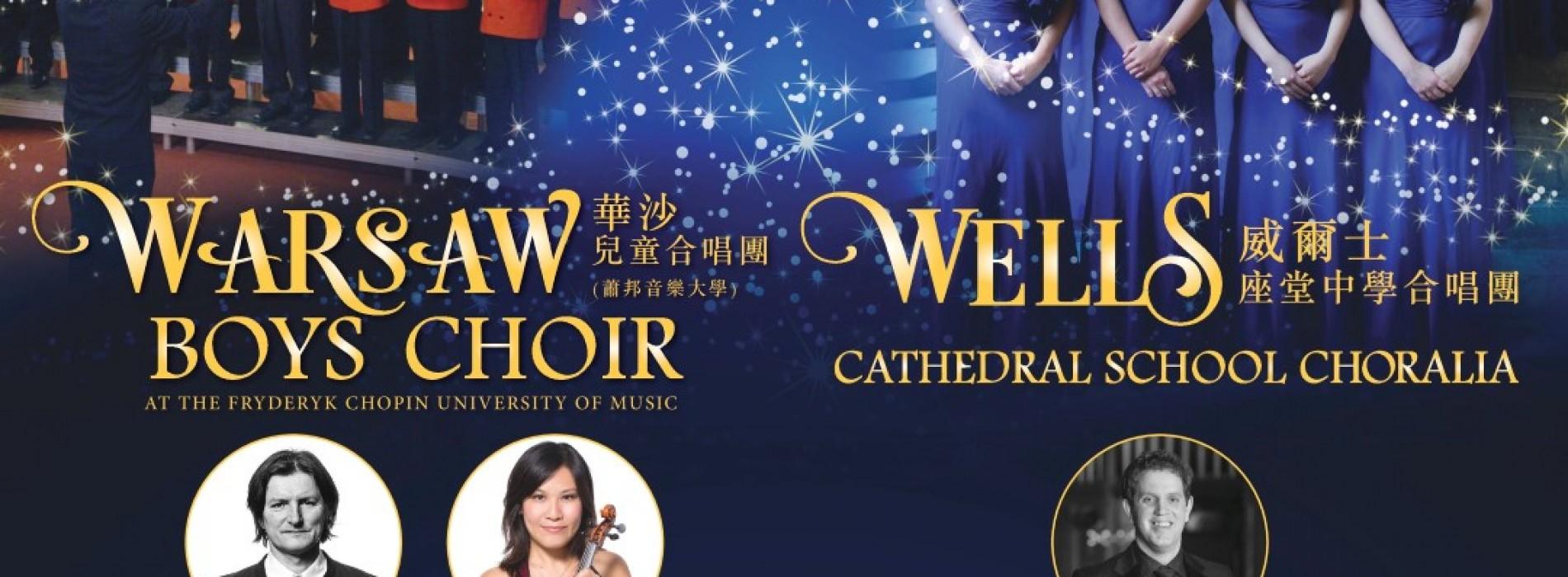 送總值$4,200「WELLS Cathedral School合唱團」音樂會門票