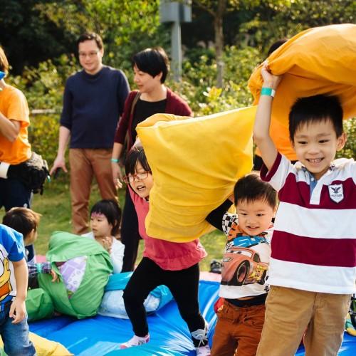 免費親子活動:智樂遊戲日@觀塘海濱花園 [24/1]