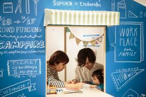 日本可移動「房中房」.免裝修即入住