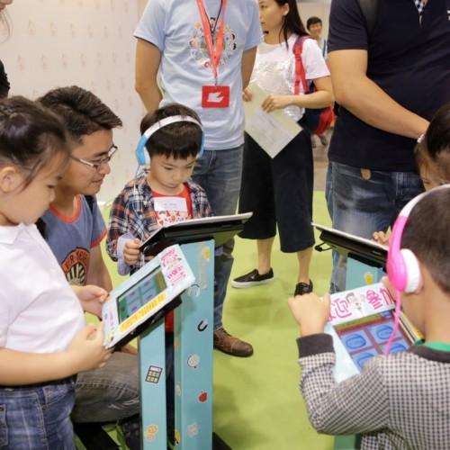 互動攤位‧邊學邊玩