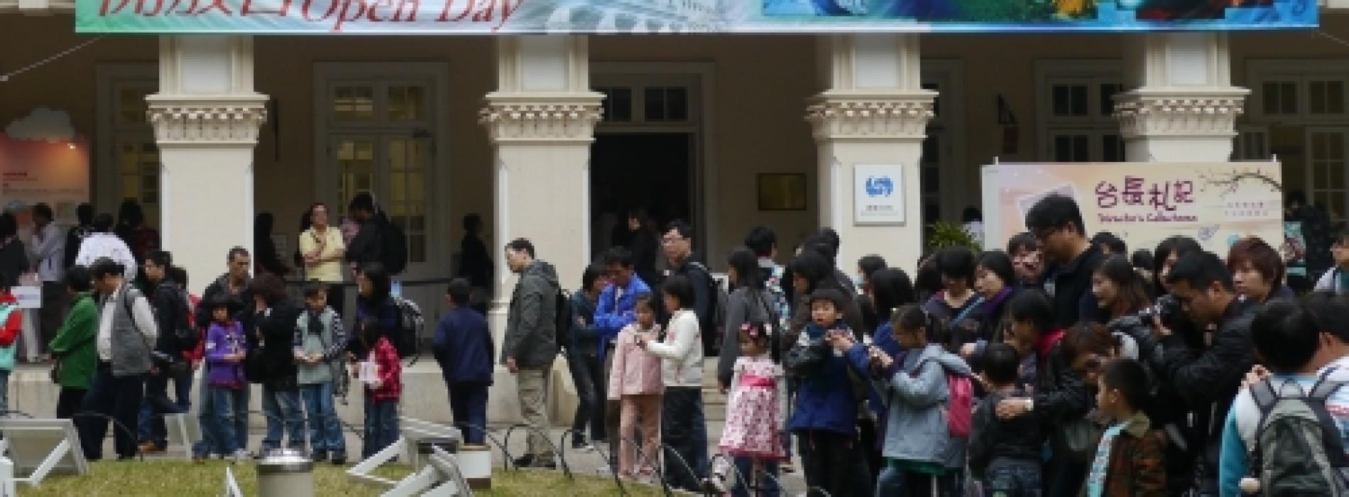 年度開放日.親子玩轉「香港天文台」[19-20/3]