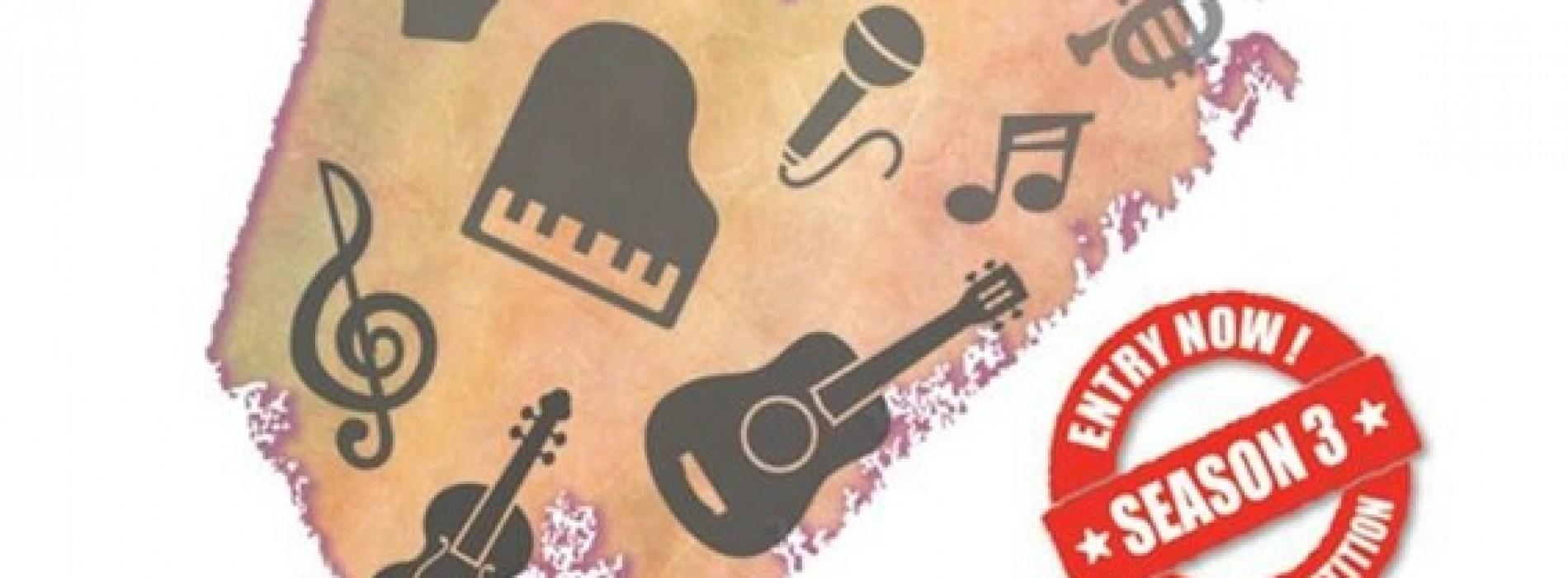 香港兒童音樂才藝大賽 [截止報名:3月28日]