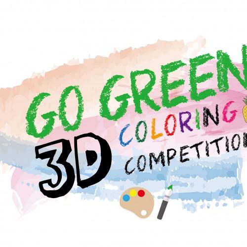 校園3D填色比賽 Go Green 3D Coloring Competition [截止日期:4月10日]