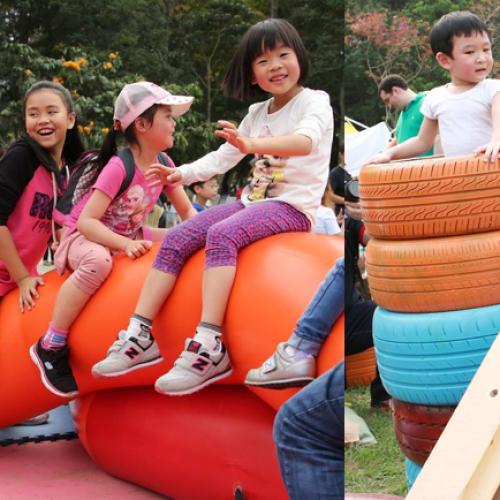 親子好去處:智樂x濕地公園遊戲日 [25-28/3]