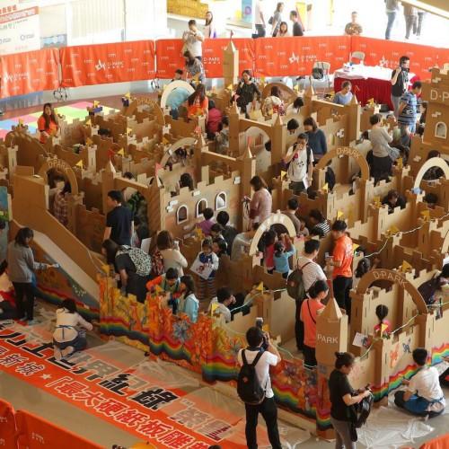 全球最大.硬紙板雕塑「成長迷宮」@愉景新城